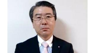 【05月26日】日経平均株価 14,602.52 +140.35【櫻井英明のEIMEI.TV】