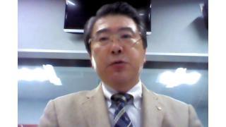 【05月27日】日経平均株価 14,636.52 +34.00【櫻井英明のEIMEI.TV】