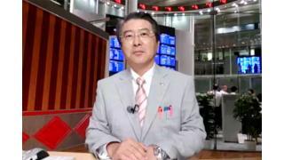 【05月28日】日経平均株価 14,670.95 +34.43【櫻井英明のEIMEI.TV】