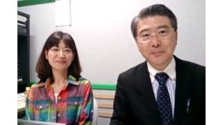 【05月29日】日経平均株価 14,681.72 +10.77【櫻井英明のEIMEI.TV】