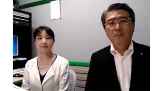 【07月17日】日経平均株価 15,370.26 -9.04【櫻井英明のEIMEI.TV  】