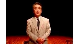 【07月18日】日経平均株価 15,215.71 -154.55【櫻井英明のEIMEI.TV】