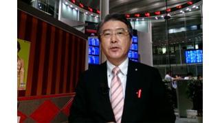 【07月23日】日経平均株価 15,328.56 -14.72【櫻井英明のEIMEI.TV】