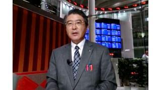 【07月30日】日経平均株価 15,646.23 +28.16【櫻井英明のEIMEI.TV】