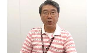 【08月18日】日経平均株価 15,322.60 +4.26【櫻井英明のEIMEI.TV】