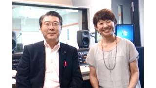 【08月19日】日経平均株価 15,449.7 +127.19【櫻井英明のEIMEI.TV】