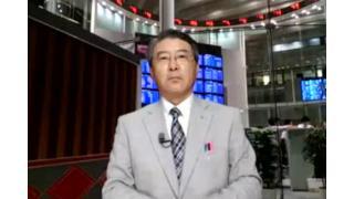 【08月20日】日経平均株価 15,454.45 +4.66【櫻井英明のEIMEI.TV】