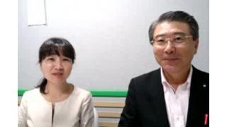 【08月21日】日経平均株価 15,586.20 +131.75【櫻井英明のEIMEI.TV】