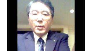 【08月25日】日経平均株価 15,613.25 +74.06【櫻井英明のEIMEI.TV】