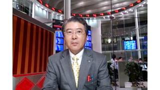 【09月17日】日経平均株価 15,888.67 -22.86【櫻井英明のEIMEI.TV】