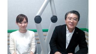 【09月18日】日経平均株価 16,067.57 +178.90【櫻井英明のEIMEI.TV】