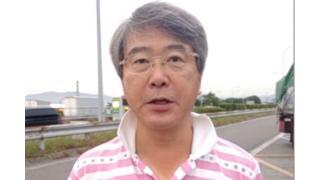 【09月19日】日経平均株価 16,321.17 +253.60【櫻井英明のEIMEI.TV】