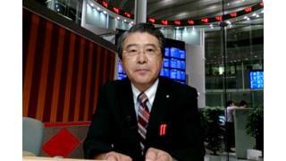 【09月24日】日経平均株価 16,167.45 -38.45【櫻井英明のEIMEI.TV】