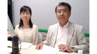 【09月25日】日経平均株価 16,374.14 +206.69【櫻井英明のEIMEI.TV】