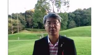 【09月26日】日経平均株価 16,229.86 -144.28【櫻井英明のEIMEI.TV】