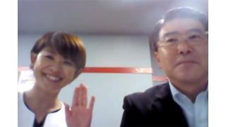 【09月30日】日経平均株価 16,173.52 -137.12【櫻井英明のEIMEI.TV】