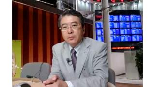 【10月22日】日経平均株価 15,195.77 +391.49【櫻井英明のEIMEI.TV】
