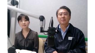 【10月23日】日経平均株価 15,138.96 -56.81【櫻井英明のEIMEI.TV】
