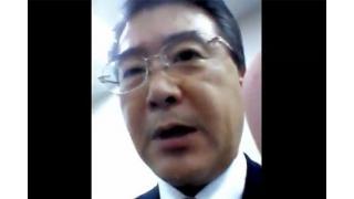【10月27日】日経平均株価 15,388.72 +97.08【櫻井英明のEIMEI.TV】