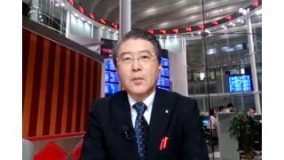 【10月29日】日経平均株価 15,553.91 +224.00【櫻井英明のEIMEI.TV】