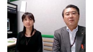 【10月30日】日経平均株価 15,658.20 +104.29【櫻井英明のEIMEI.TV】