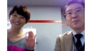 【11月18日】日経平均株価 17,344.06 +370.26【櫻井英明のEIMEI.TV】