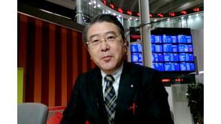 【11月19日】日経平均株価 17,288.75 -55.31【櫻井英明のEIMEI.TV】