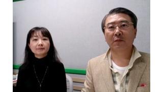 【11月27日】日経平均株価 17,248.50 -135.08【櫻井英明のEIMEI.TV】