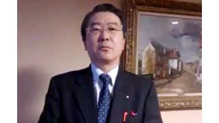 【12月18日】日経平均株価 17,210.05 +390.32【櫻井英明のEIMEI.TV】