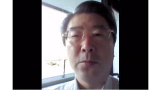 【12月19日】日経平均株価 17,621.40 +411.35【櫻井英明のEIMEI.TV】