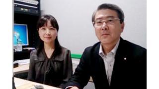 【12月25日】日経平均株価 17,808.75 -45.48【櫻井英明のEIMEI.TV】