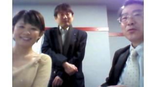 【12月30日】日経平均株価 17,450.77 -279.07【櫻井英明のEIMEI.TV】