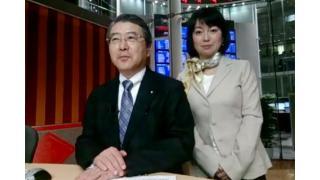 【1月14日】日経平均株価 16,795.96 -291.75【櫻井英明のEIMEI.TV】