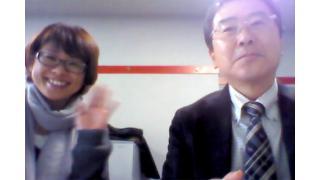 【1月20日】日経平均株価 17,366.30 +352.01【櫻井英明のEIMEI.TV】
