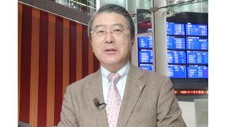 【1月21日】日経平均株価 17,280.48 -85.82【櫻井英明のEIMEI.TV】