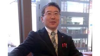 【1月23日】日経平均株価 17,511.75 +182.73【櫻井英明のEIMEI.TV】