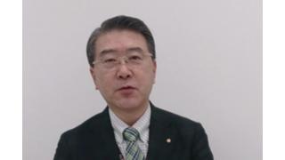 【1月26日】日経平均株価 17,468.52 -43.23【櫻井英明のEIMEI.TV】