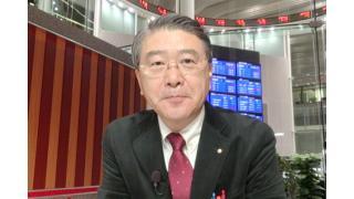 【1月28日】日経平均株価 17,795.73 +27.43【櫻井英明のEIMEI.TV】