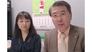 【1月29日】日経平均株価 17,606.22 -189.51【櫻井英明のEIMEI.TV】