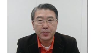 【1月30日】日経平均株価 17,674.39 +68.17【櫻井英明のEIMEI.TV】