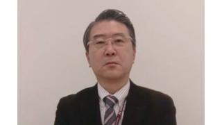 【2月16日】日経平均株価 18,004.77 +91.41【櫻井英明のEIMEI.TV】