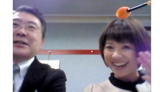 【2月17日】日経平均株価 17,987.09 -17.68【櫻井英明のEIMEI.TV】