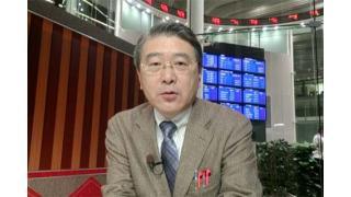【2月18日】日経平均株価 18,199.17 +212.06【櫻井英明のEIMEI.TV】
