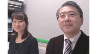 【2月19日】日経平均株価 18,264.79 +65.62【櫻井英明のEIMEI.TV】