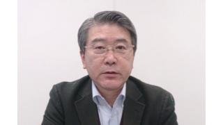 【2月23日】日経平均株価 18,466.92 +134.62【櫻井英明のEIMEI.TV】