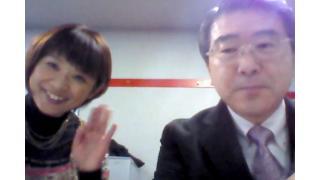 【2月24日】日経平均株価 18,603.48 +136.56【櫻井英明のEIMEI.TV】