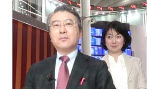 【2月25日】日経平均株価 18,585.20 -18.28【櫻井英明のEIMEI.TV】