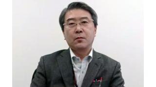【2月27日】日経平均株価 18,797.94 +12.15【櫻井英明のEIMEI.TV】