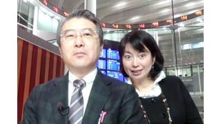 【3月18日】日経平均株価 19,544.48 +107.48【櫻井英明のEIMEI.TV】