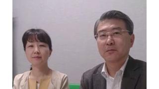【3月19日】日経平均株価 19,476.56 -67.92【櫻井英明のEIMEI.TV】
